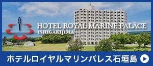 royal_bnr